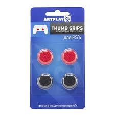 <b>Накладки Artplays Thumb Grips</b> защитные на джойстики геймпада