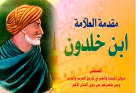 """Résultat de recherche d'images pour """"Tamerlan ibn Khaldoun"""""""
