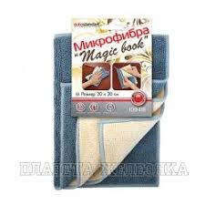 <b>Салфетка</b> из <b>микрофибры Magic book</b>