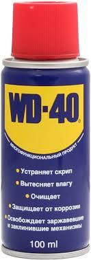 "<b>Смазка универсальная</b> ""<b>WD-40</b>"", 100 мл — купить в интернет ..."