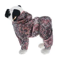 Дождевик для <b>собак Happy</b> Puppy спорт -8 сука(коккер-спаниель ...