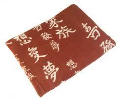 Домашний <b>текстиль</b> - купить по низкой цене в Энгельсе в ...