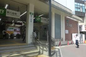 Yabashira Station