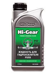 HG7039R - <b>Жидкость</b> для <b>гидроусилителя</b> руля - Каталог <b>Hi</b>-<b>Gear</b>