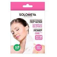 SOLOMEYA <b>Перчатки</b> косметические 100% хлопок / 100% <b>Cotton</b> ...