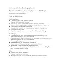 housekeeping supervisor resume objective housekeeper resume commercial cleaning resume cleaner resume self employed cleaner hospital housekeeping manager resume hospital housekeeping supervisor resume