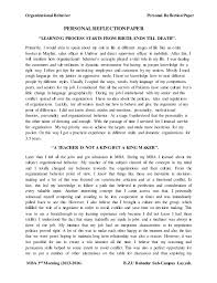 personal success essay Millicent Rogers Museum Image titled Write a Personal Essay Step