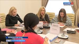 В правительстве Новгородской области прошло совещание ...