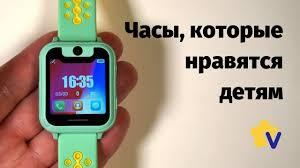 Smart Baby Watch S6 детские смарт часы с GPS - YouTube