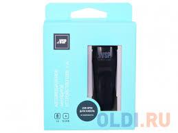 <b>Автомобильное зарядное устройство BoraSCO</b> 1 USB, 1A + Дата ...