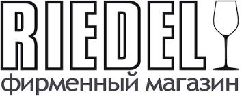 Купить <b>Декантеры Riedel</b> в фирменном магазине <b>Riedel</b>.