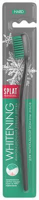<b>Зубная щетка SPLAT Professional</b> Whitening Hard инновационная ...