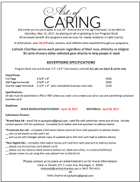 art of caring ad book