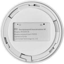 Набор <b>датчиков Xiaomi Mi Smart</b> Sensor в Москве – купить по ...