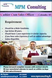 vacancies jobs vacancies in sri lanka top jobs topjobs mpm best job site in sri lanka cv lk