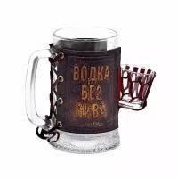 <b>Кружка</b> русская традиция купить в Москве по доступной цене