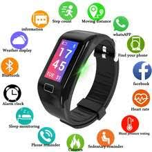 Best <b>LIGE</b> Smartwatches Price List in Philippines October <b>2019</b>