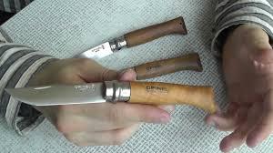 нож складной opinel origins 8 5 см серый