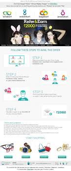 how to design campaign launch email invitereferrals campaign announcement email