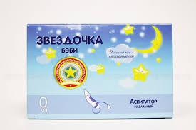 <b>Zewa Deluxe салфетки</b> бумажн <b>косметич</b> 3х слойн ароматизир ...
