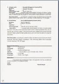 best resume format for mca student resume format for mca student yazhco resume format for mca student