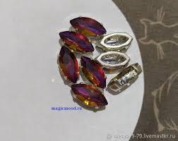 <b>1</b> piece Czech rhinestone 15h7mm Volcano Navette Czech <b>crystals</b> ...