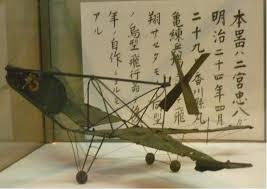 「英国王立航空協会展示場」の画像検索結果