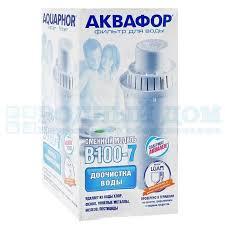 БерёзкаЗД.РФ - Купить <b>модуль сменный фильтрующий аквафор</b> ...