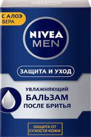<b>Бальзам</b> после бритья NIVEA Men <b>Защита и</b> Уход увлажняющий ...