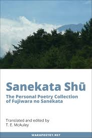 kindle books waka poetry sanekata shu cover 2500x1667 2016 11 29