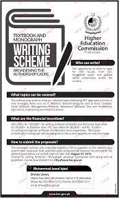 writers job opportunity jobs pk writers job opportunity