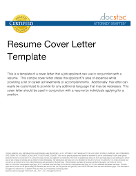 How To Send A Cover Letter In Email Images Cover Letter Ideas