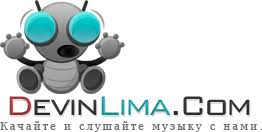 Карта всех песен сайта Devinlima.com