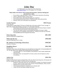 sample resume for owner of small business resume samples sample resume for owner of small business former business owner resume sample business request letter sample