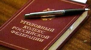 <b>Мусорный мешок</b> с 3 млн рублей украли в Выборге: возбуждено ...