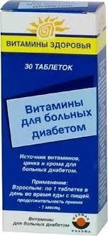 <b>Витамины для больных диабетом</b>, 30 таблеток — купить в ...