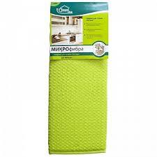 Купить щетки, <b>губки</b> и салфетки для уборки <b>Green Line</b> в ...