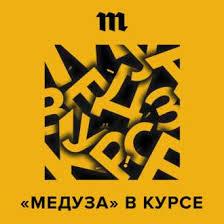 <b>Алексей Пономарев</b>, Аудиокнига «Это сотрудницы вражеских ...