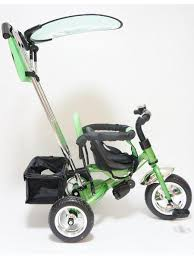 <b>Велосипед трехколесный Lexus Trike</b> Next Generation (MS-0571 ...