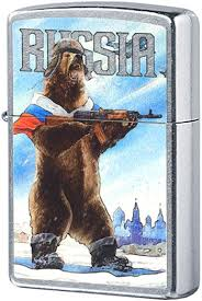 <b>207 Зажигалка Zippo</b> Russian Bear, Street Chrome