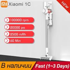 [<b>New</b>] <b>Xiaomi</b> Mijia Wireless Handheld <b>1C</b> Vacuum Cleaner ...