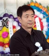 yi shu jia lin lian kun zhui dao hui pu cun xin ding zhi cheng song ... - 1253059304791