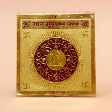 Купить <b>шри маха сударшан янтра</b> (янтра вишну, защита от ...