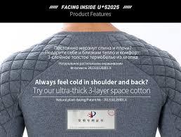 <b>52025 Men Thermal</b> Underwear Women Thermal Underwear Winter ...