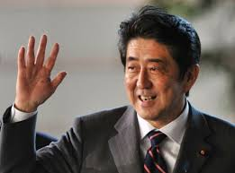واشنطن - رئيس وزراء اليابان يتلقى دعوة للتحدث امام الكونجرس الأمريكي