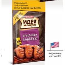 <b>Маринад Костровок</b> Идея на закуску Крылышки барбекю ...