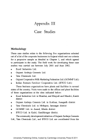 what is case study research example the case study as a pdf how to do case study research scholarworks umass