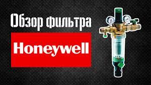 Обзор <b>фильтра Honeywell</b> (хоневелл) - YouTube