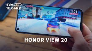 Полный обзор <b>Honor View</b> 20 - YouTube