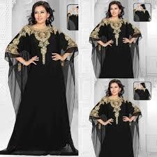 <b>Elegant Black</b> Lace Appliques <b>Arabic</b> Evening Dress 2016 Beadings ...
